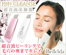 Bellcida ION CLEANSE
