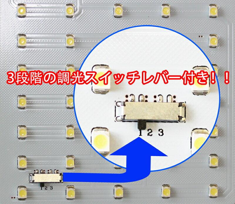 減光調整機能付き!ハイエース 200系 レジアスエース LEDルームランプ LED150灯   内装 カスタム パーツ  室内灯 車内灯_4