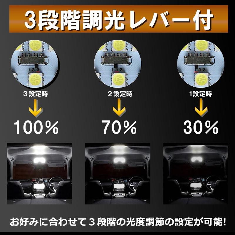 日産ノート専用LEDルームランプセット日産ノートE12専用全グレード対応3
