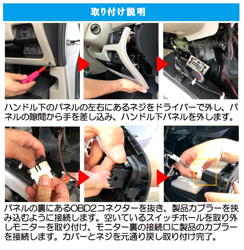 日産デイズ デイズルークス専用タイヤ空気圧監視警報システム 取り付け説明