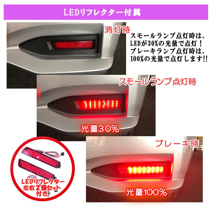 NISSAN ノート専用 全灯化+LEDリフレクターセット ノートE12後期 e-power対応 LEDテール4灯化 全灯化ハーネス_3