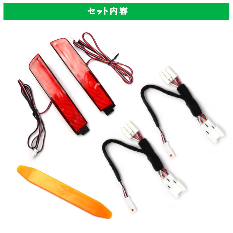 NISSAN ノート専用 全灯化+LEDリフレクターセット ノートE12後期 e-power対応 LEDテール4灯化 全灯化ハーネス_4