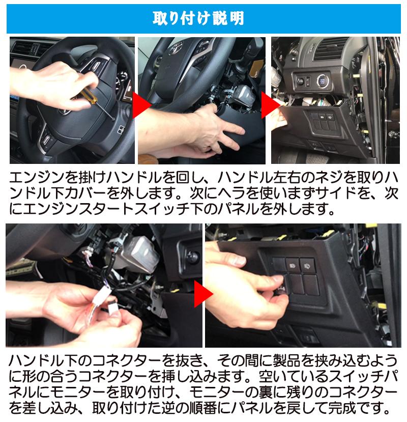 TOYOTAランドクルーザーPRADO TRJ150W/GDJ150W専用 TPMSタイヤ空気圧監視警報システム