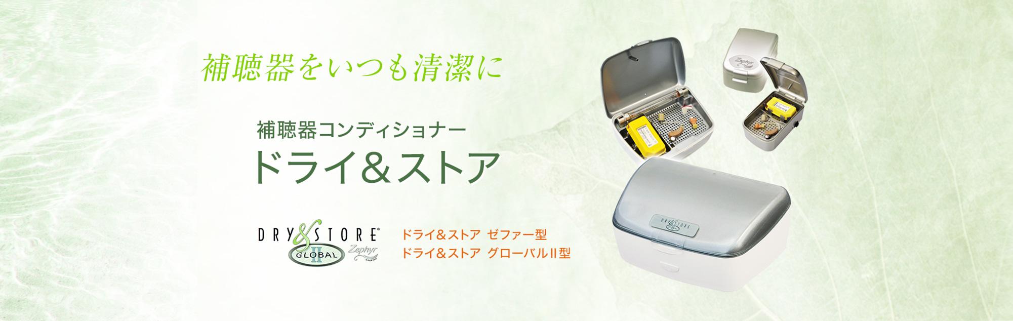 Pro 補聴器 Airpods