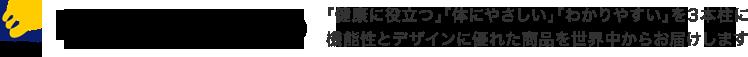 entry japan