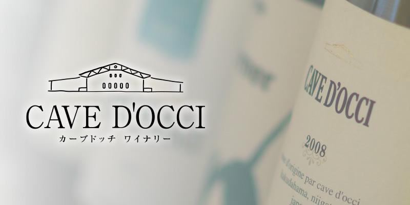カーブ・ドッチ CAVE D'OCCHI