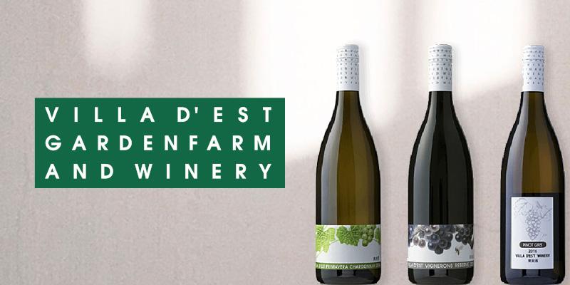 ヴィラデスト ワイナリー Villa d'Est Winery