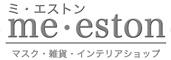 雑貨・インテリアショップ ミ・エストン