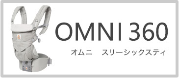 オムニ360