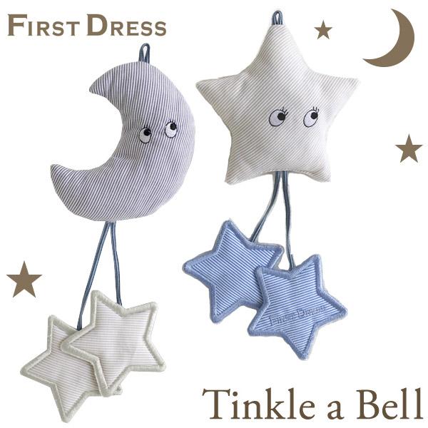 FIRST DRESS ファーストドレス