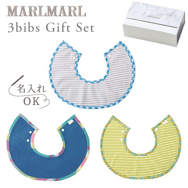 MARLMARL マールマール