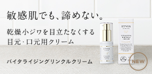 【新発売】モイストシャンプー
