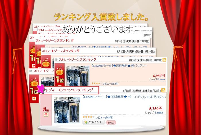 ranking_no686.jpg