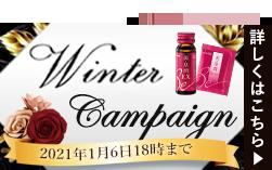 美・皇潤冬CP
