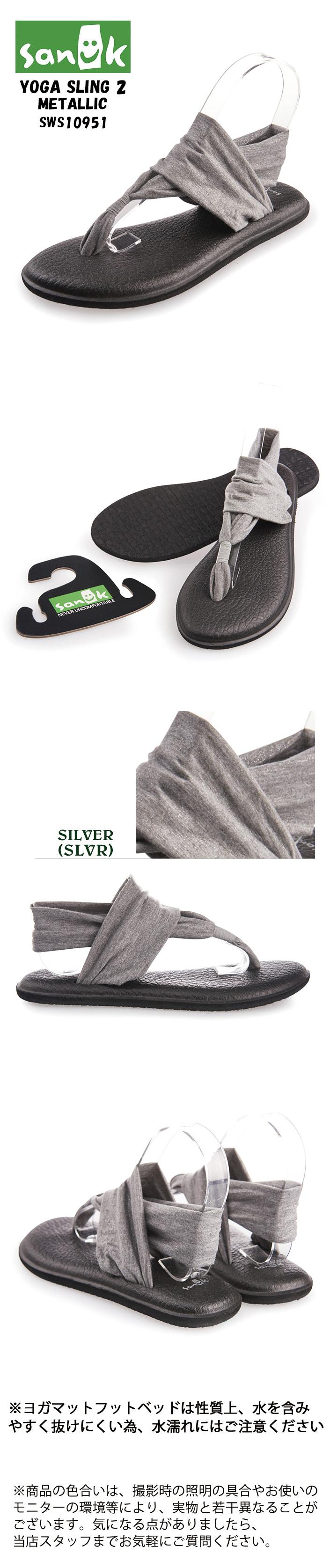 Women Sanuk Yoga Sling 2 Metallic Flip Flop Sandal SWS10951 Silver 100/% Original