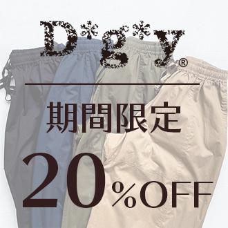 dgy20%OFF