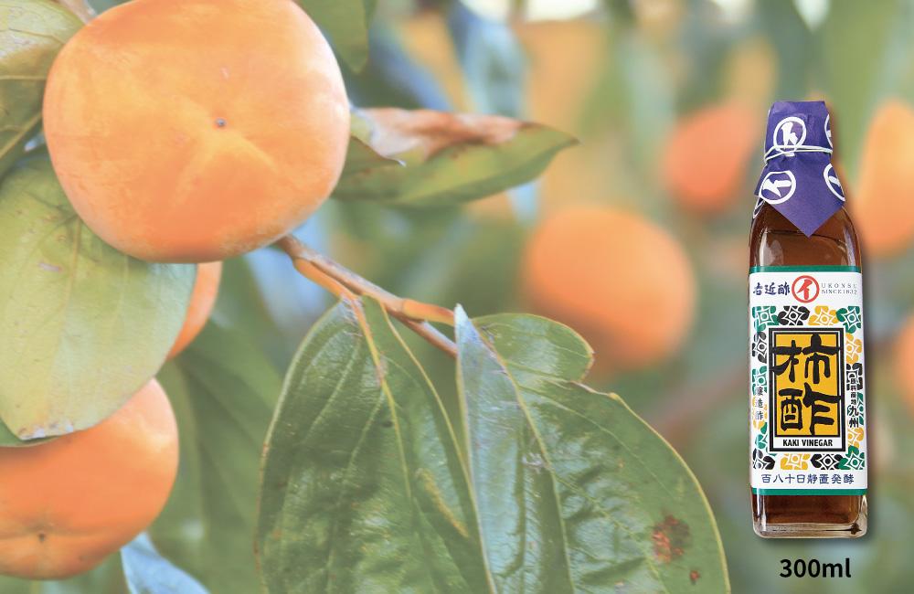 国産無添加柿酢