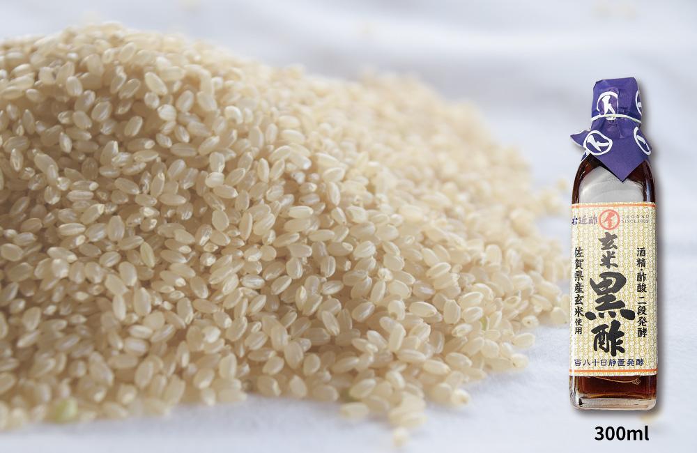 国産無添加玄米黒酢