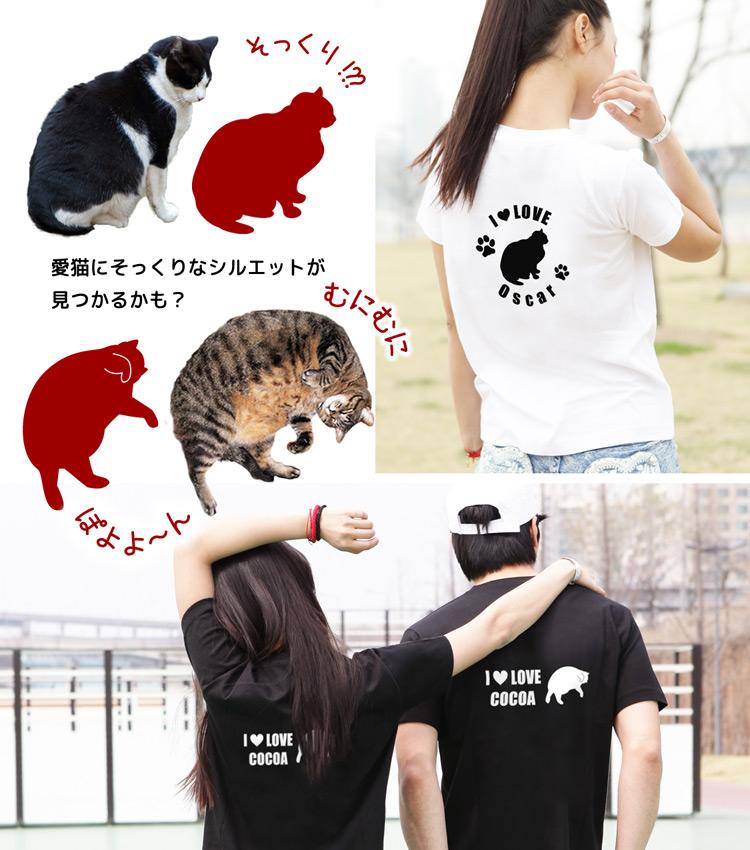 猫グッズ Tシャツ 半袖