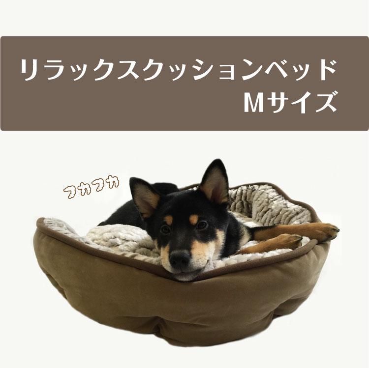 犬雑貨.ベッド