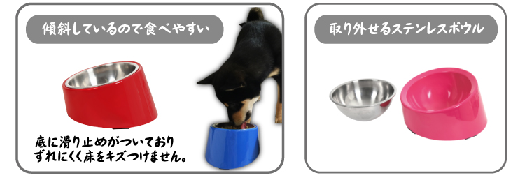 犬,ポップボウル,犬雑貨