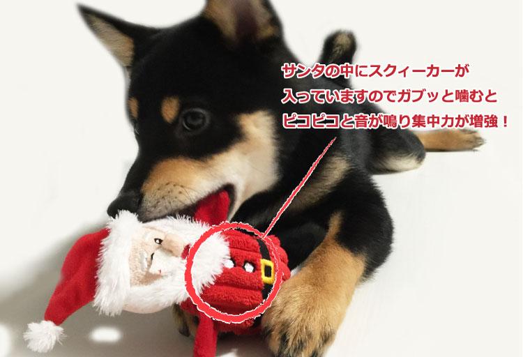 犬おもちゃ