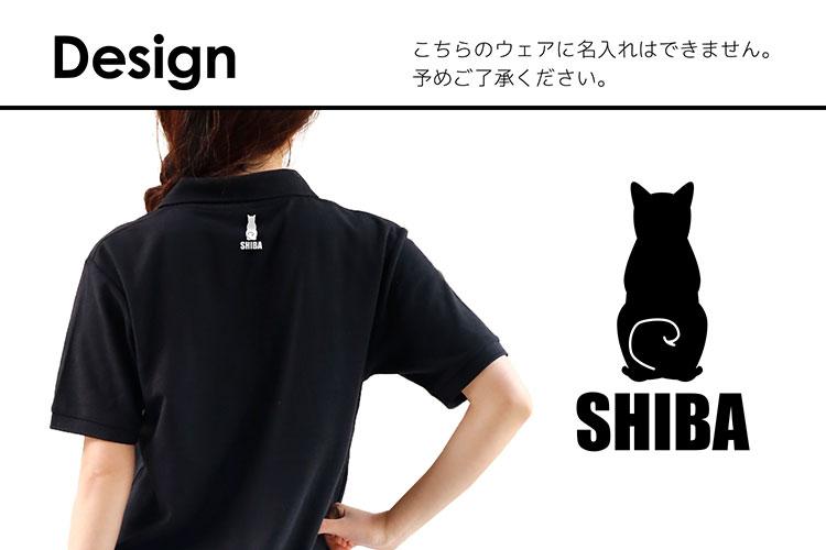 犬 ポロシャツ