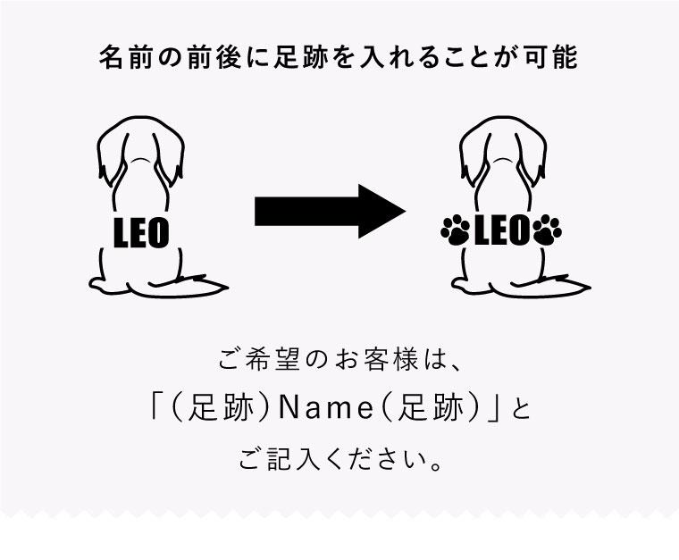 犬服 名入れタンクトップ デザイン