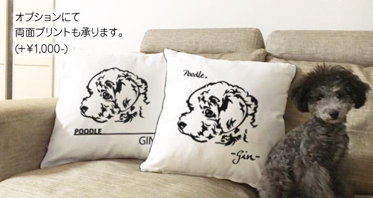 犬種デザイン一覧