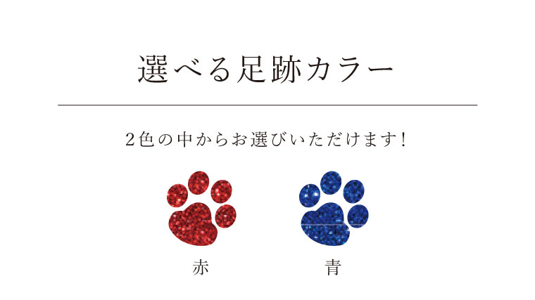 犬服 ペアルック デザイン