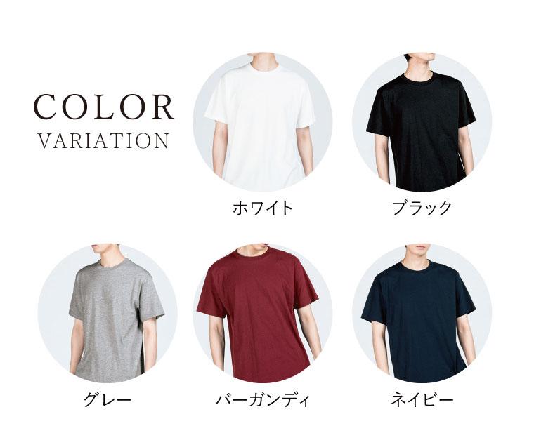 飼い主服 Tシャツ カラーバリエーション