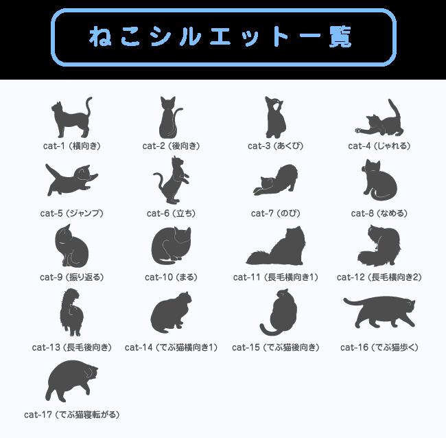 カレンダー 写真 猫 名入れ