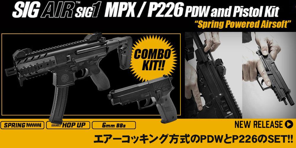 SIG AIR/SIG1 MPX/P226 PDW and Pistol Kit