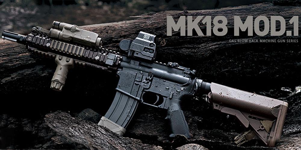 東京マルイ ガスブローバック MK18 MOD.1