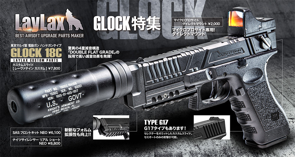 g18c custom