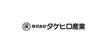 タケヒロ産業 竹垣フェンス 650商品只今準備中お電話にてお問い合わせ下さいTEL---0572-24-0391
