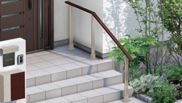 準備中 歩行補助手すり・転落防止柵アプローチなどに手すりを付ければ、お年寄りや身体の不自由な方が、外出がしやすくなったり、思わぬ転倒事故を防げたりと、ご家族の暮らしを安全にサポートできます。ユニバーサルデザインを採り入れ、使いやすさと安全性に配慮したデザインがライフスタイルの幅を広げます。