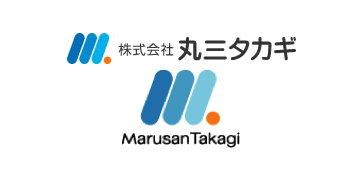 丸三タカギ 郵便ポスト 27商品