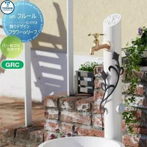 un フルール トーシンコーポレーション|水栓柱口紅がモチーフのスリムなフォルム。飾りパーツもエレガントさを演出
