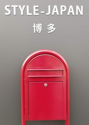 セキスイデザインワークス 商品名:ボビ ポールセット定価:¥56,500割引率:24%OFF販売価格:¥43,000STYLE-JAPAN博多|福岡エクステリアショールーム(宅配ボックスショールーム展示品)
