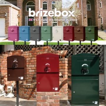 ボウクス|ブライズボックス Brizebox は、英国発・アメリカやカナダでも人気の戸建住宅用・宅配ボックスです。必要十分な機能のみを搭載した設計は、全ての人に使いやすく、難しい取り扱いは一切ありません。 また、今までの宅配ボックスには無かったスマートなデザインを持ち、そこに個性的なカラーを纏っています。 従来の「金庫」のようなイメージとはまるで違う、住宅を彩るひとつのアクセサリーとしての魅力を持ち合わせています。