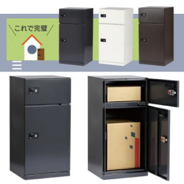 SDS|宅配キーパー 宅配キーパー Nicole荷物を1日2個受取り可能、完璧な宅配ボックス
