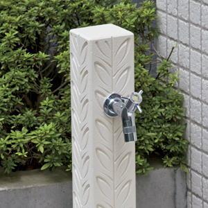 リーフ オンリーワンクラブ|水栓柱ナチュラルな雰囲気のお庭におすすめの爽やかなリーフ模様の水栓柱