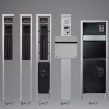 Panasonic|アーキフレーム A〜Hタイプ、全9種類をラインアップ。厚みを抑えたスリムなフレーム状ポールで、角柱のようなボリューム感がありません。