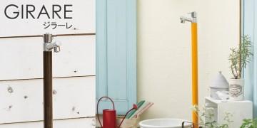 水栓柱[Ranking機能あり] 380商品以上からお選び頂けます