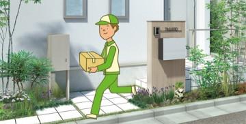 スマートエクステリア わが家の安心をスマートフォンで簡単・便利に見守れる、エクステリアのホームネットワークシステムです。また、留守中でも宅配荷物を受け取ることができる便利な宅配ボックスは、ホームネットワークとの組み合わせが可能です。
