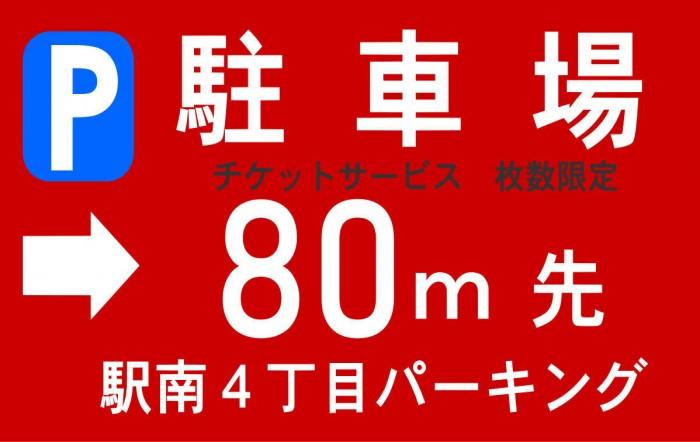駐車場 STYLE-JAPAN博多|福岡ショールーム(エクステリア・宅配ボックス・郵便ポスト・表札・照明器具のショールーム・展示場店舗内