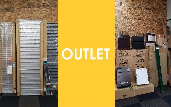 outlet STYLE-JAPAN博多|福岡ショールーム(エクステリア・宅配ボックス・郵便ポスト・表札・照明器具のショールーム・展示場店舗内