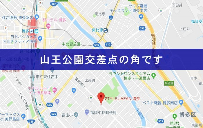 MAP STYLE-JAPAN博多|福岡ショールーム(エクステリア・宅配ボックス・郵便ポスト・表札・照明器具のショールーム・展示場店舗内