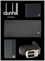 dunhill ダンヒル